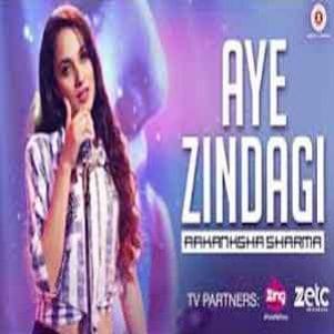 Aye Zindagi - Female Version Free Karaoke