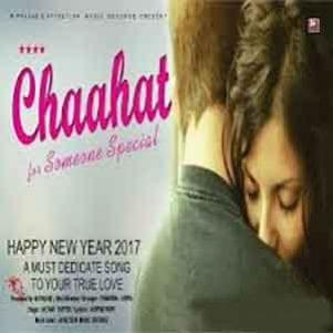 Chaahat To Do Free Karaoke