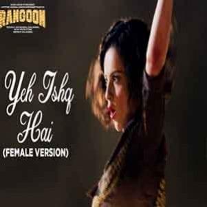 Yeh Ishq Hai (Female) Free Karaoke