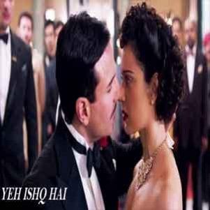 Yeh Ishq Hai (Male) Free Karaoke