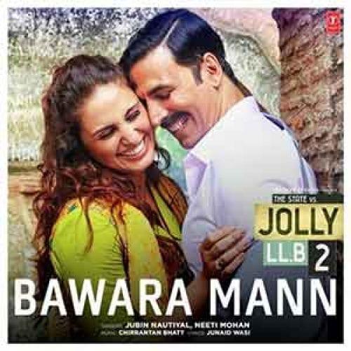 Bawara Mann Free Karaoke
