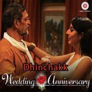 Dhinchakk Free Karaoke
