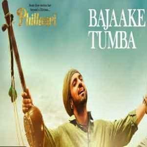 Bajaake Tumba Free Karaoke