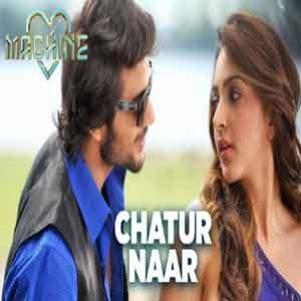 Chatur Naar Free Karaoke