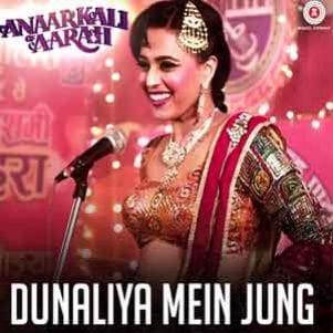 Dunaliya Mein Jung Free Karaoke