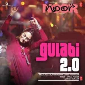 Gulabi 2.0 Free Karaoke