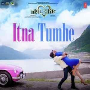 Itna Tumhe Free Karaoke