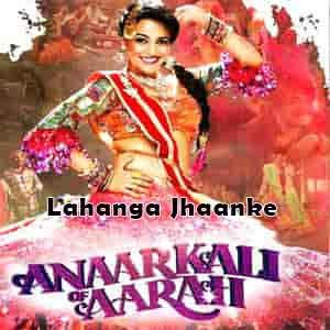 Lahanga Jhaanke Free Karaoke