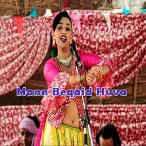 Mann Beqaid Huva Free Karaoke