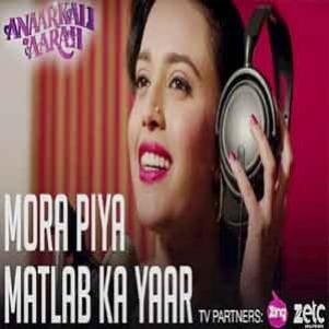 Mora Piya Matlab Ka Yaar Free Karaoke
