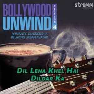 Dil Lena Khel Hai Dildar Ka Free Karaoke