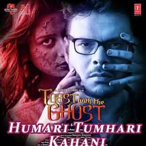 Humari Tumhari Kahani Free Karaoke