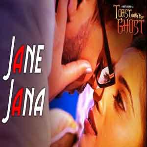 Jane Jana Free Karaoke