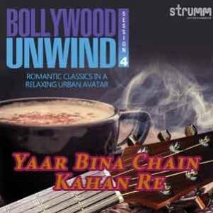 Yaar Bina Chain Kahan Re Free Karaoke