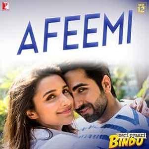 Afeemi Free Karaoke