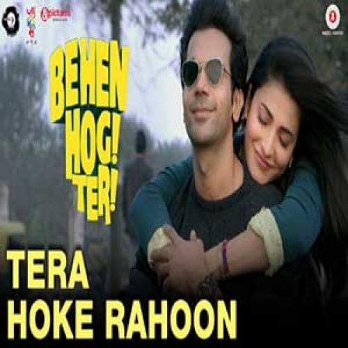 Tera Hoke Rahoon Free Karaoke