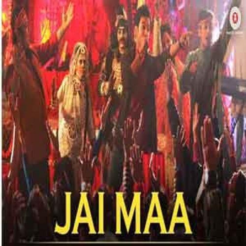 Jai Maa Free Karaoke