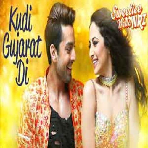 Kudi Gujarat Di Free Karaoke