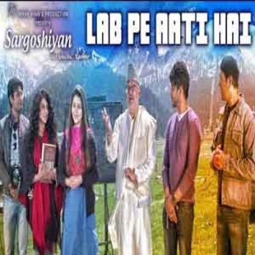 Lab Pe Aati Hai Free Karaoke