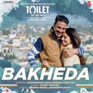 Bakheda Free Karaoke