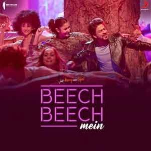Beech Beech Mein Free Karaoke