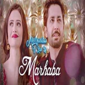 Mahraba Free Karaoke