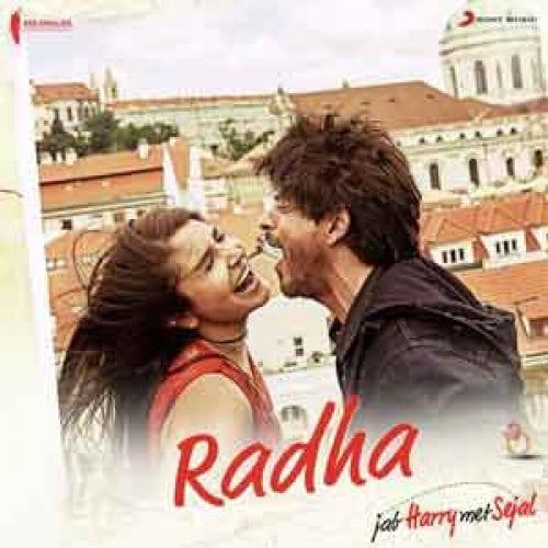 Radha Free Karaoke