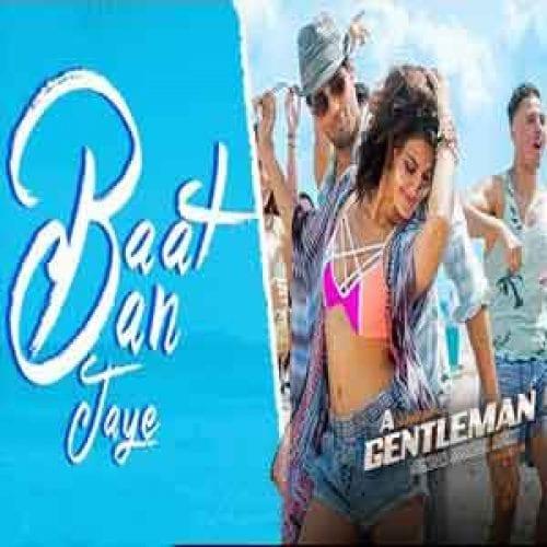 Baat Ban Jaye Free Karaoke