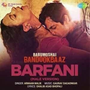 Barfani - Male Free Karaoke