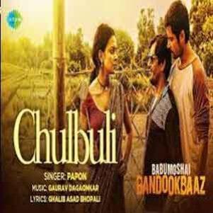 Chulbuli Free Karaoke