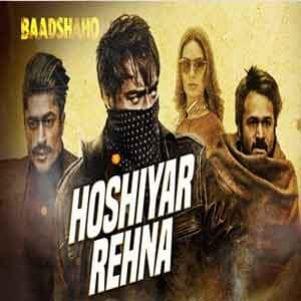 Hoshiyar Rehna Free Karaoke