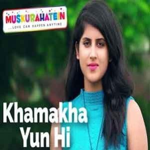 Khamakha Yun Hi Free Karaoke