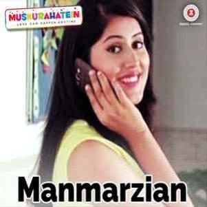 Manmarzian Free Karaoke