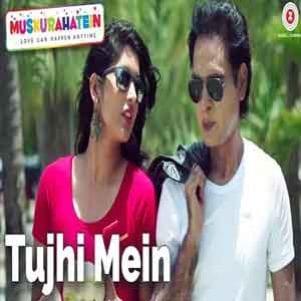 Tujhi Mein Free Karaoke