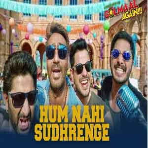 Hum Nahi Sudhrenge Free Karaoke