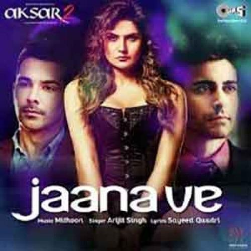 Jaana Ve Free Karaoke