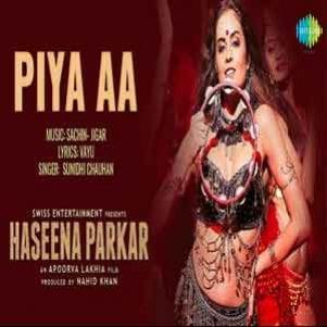 Piya Aa Free Karaoke