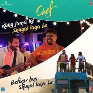 Shugal Laga Le Free Karaoke