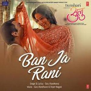 Ban Ja Rani Free Karaoke