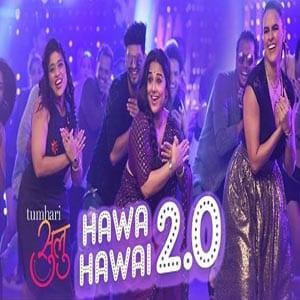 Haa Haai 2.0 Free Karaoke