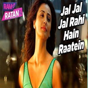 Jal Jal Jal Rahi Hain Raatein Free Karaoke