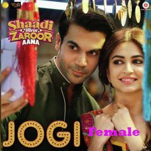 Jogi (Female) Free Karaoke