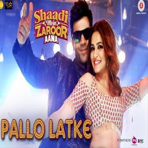 Pallo Latke Free Karaoke