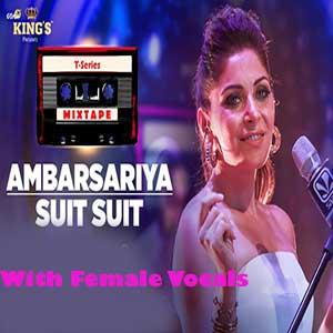 Ambarsariya-Suit Song With Female Vocals