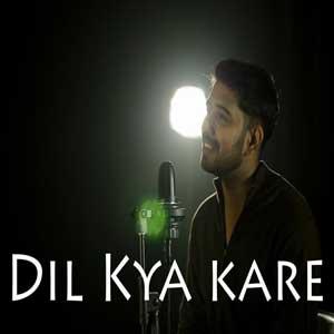 Dil Kya Kare -Stebin Ben Free Karaoke