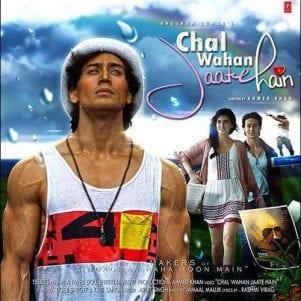 Chal Wahan Jaate Hain Free Karaoke