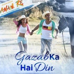 Gazab Ka Hain Yeh Din Free Karaoke