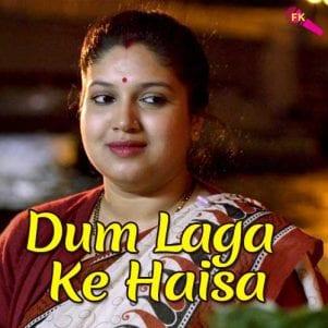 Moh Moh Ke Dhaage (Female) Free Karaoke