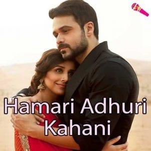 Hamari Adhuri Kahani Free Karaoke