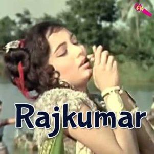 Aaja Aayi Bahar Free Karaoke